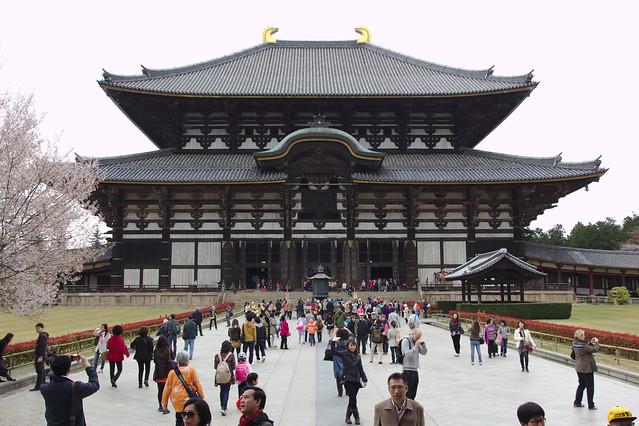 1060 - Nara