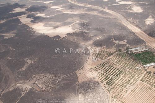 Azraq Kite 1; Azraq Kite 61; Azraq Kite 92; Azraq Pendant 30; Azraq Wheel 229
