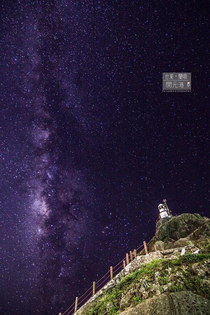 開元港銀河6