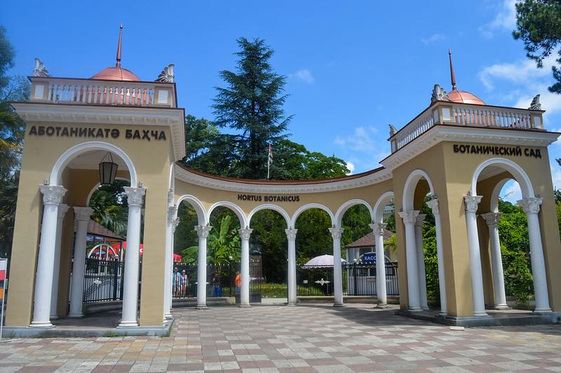 Botanical Gardens, Sokhumi, Abkhazia