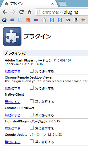 google chrome 開か ない