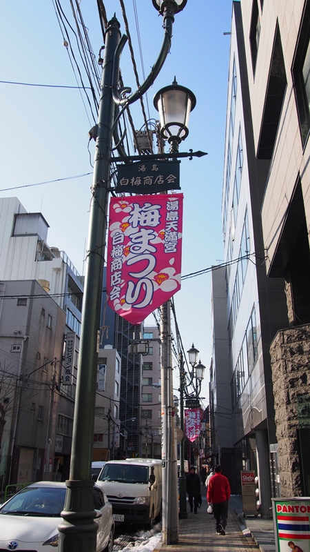 Tokyo Honeymoon 2013_day04_127