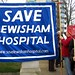 Save Lewisham Hospital: the banner