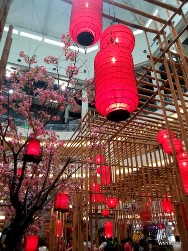 Flower, Bamboo & Lanterns