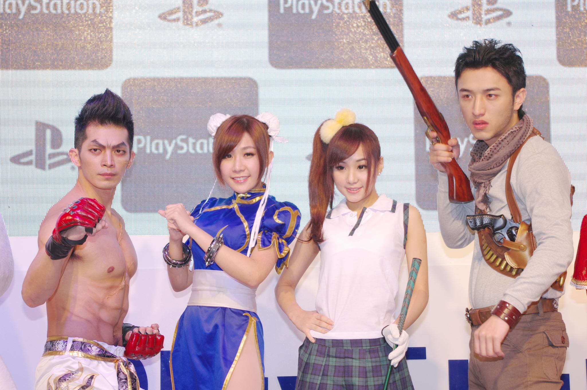 2013台北國際電玩展~ 6P
