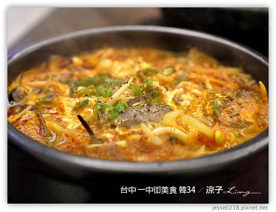 台中 一中街美食 韓34 8