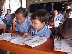 Novadaya Mission Nepal