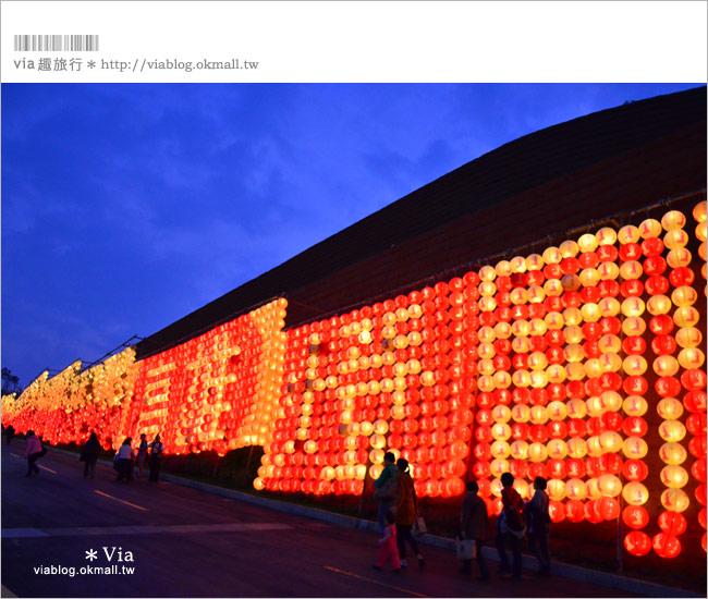 【高雄燈會】佛光山燈會2013~「佛陀紀念館燈會」點亮高雄夜空!