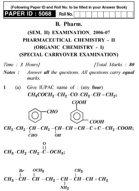 UPTU B.Pharm Question Papers PHAR-122 - Pharmaceutical Chemistry-II (Special Carryover Examination)