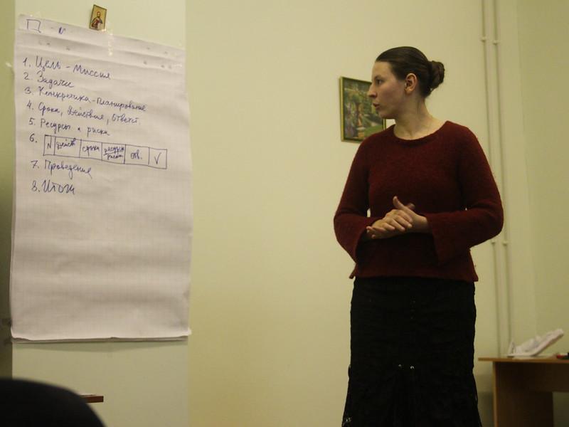 Мара тренирует свою тему. Выездной миссионерский семинар 7-10 марта 2013