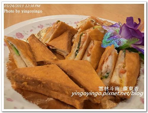 雲林斗南_廣東香餐廳20130324_R0073256