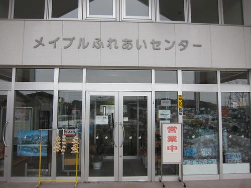 IMG_8907