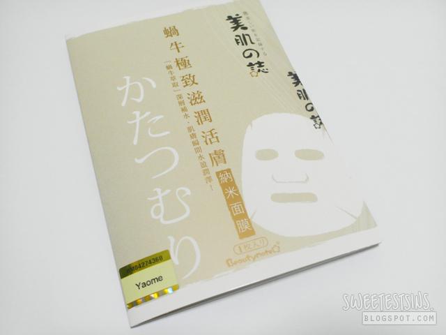Beautymate Hydro-Nourishing & Revitalizing Snail Nano Mask review