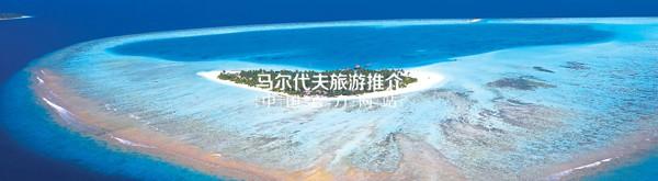 微拉瓦鲁悦椿度假村