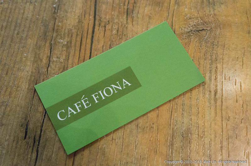 費奧納咖啡,高雄KAOHSIUNG,高雄前鎮區美食,高雄美食 @小蟲記事簿