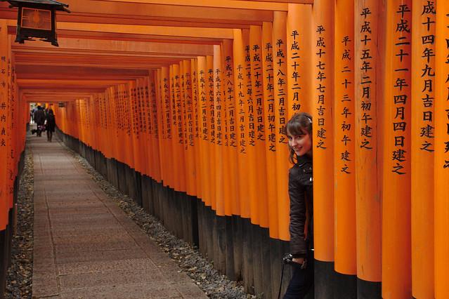 1012 - Fushimi Inari Taisha Shrine