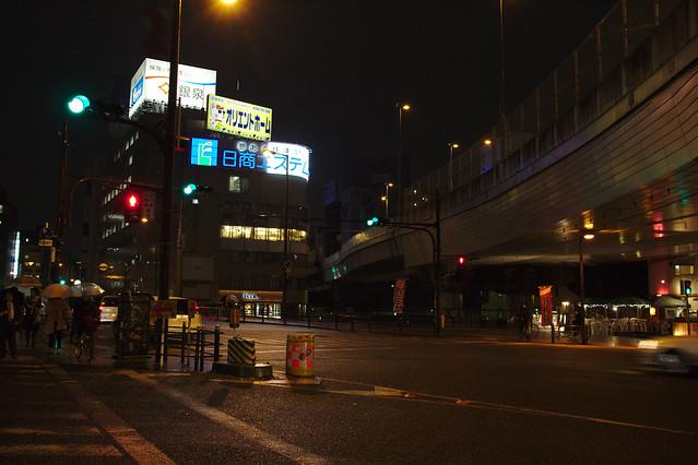 1021 - Osaka