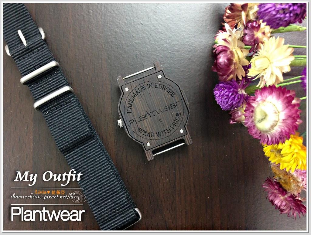 Plantwear木錶 - 24
