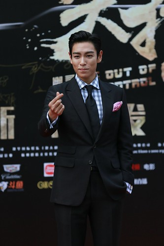 TOP Shanghai Press Con OUT OF CONTROL 2016-06-14 (35)