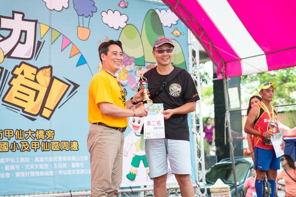 2016甲仙芋筍節022