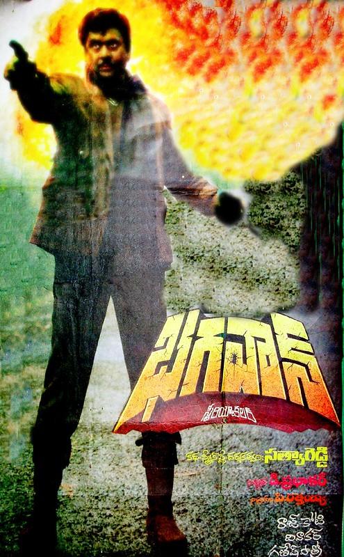 bagavan poster