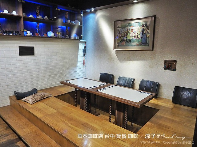 華泰咖啡店 台中 簡餐 咖啡 20