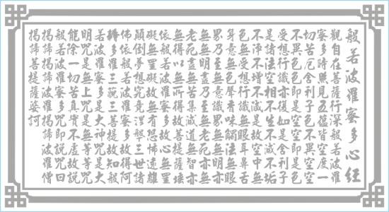wd004-buddhist_bible