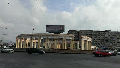 R. Hovhannisyan