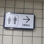 Ils sont loin les toilettes dans le métro de Séoul ?