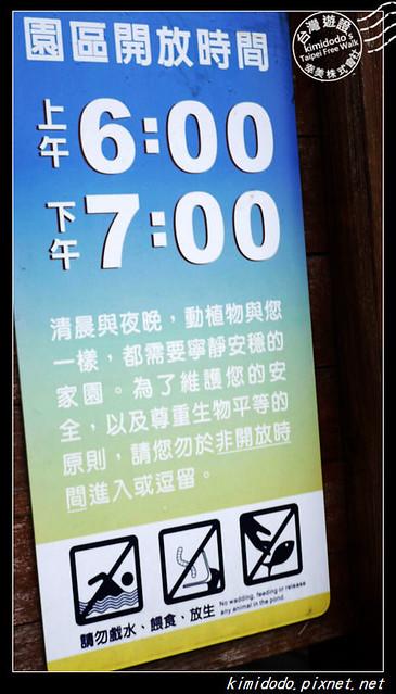 羅東林場 (3)