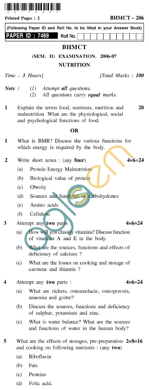 UPTU BHMCT Question Papers -BHMCT-206-Nutrition