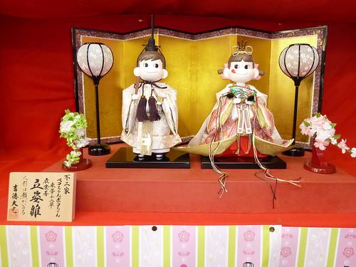 リボンちゃん ペコちゃんの家 ペコちゃん・ポコちゃんの雛人形 @ かつうらビッグひな祭り
