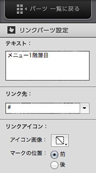 スクリーンショット 2013-03-07 19.21.54