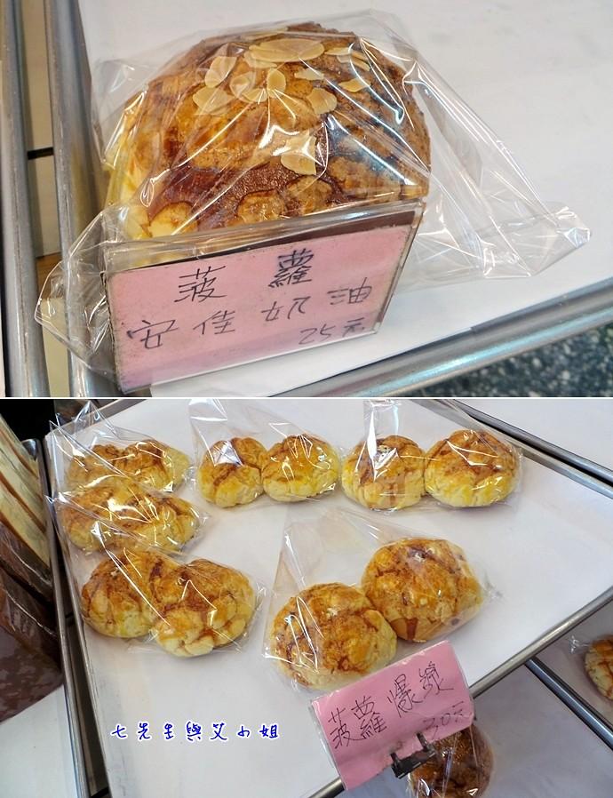 5 波蘿麵包