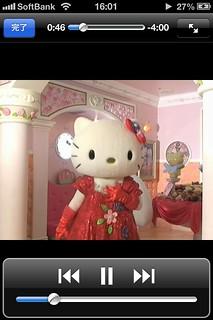 キティちゃんのお祝いビデオレター キティ1
