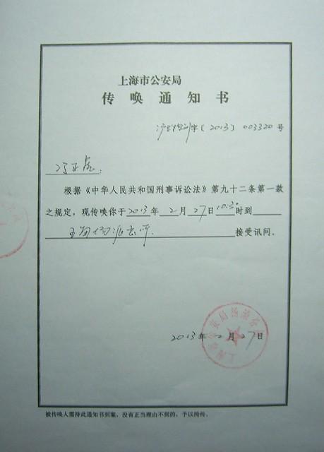 XC-20130227