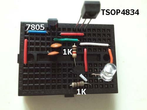 IR-sensor22