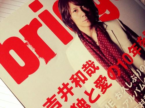 吉井和哉 bridge 2013年3月 Vol.74