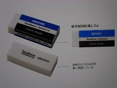 R0016030.JPG
