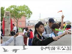 2013-小學生認識國家公園(0401)-04