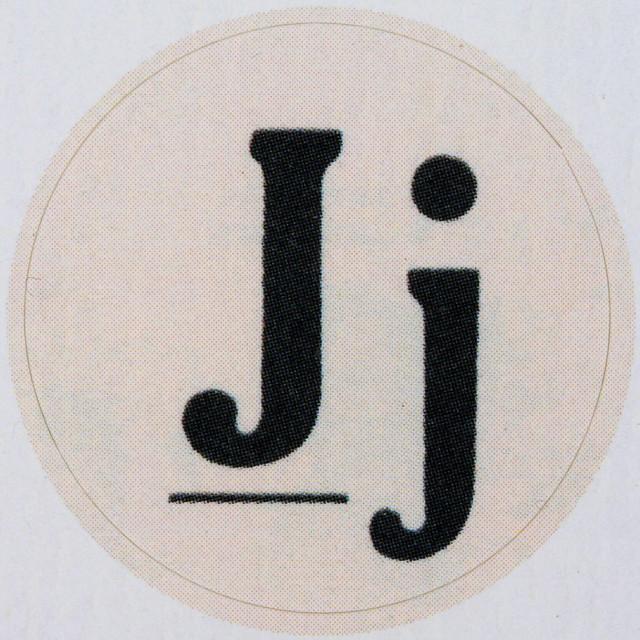 ❤♡❤ vintage letter j
