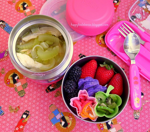 Lemony Chicken and Orzo Soup Bento by sherimiya ♥