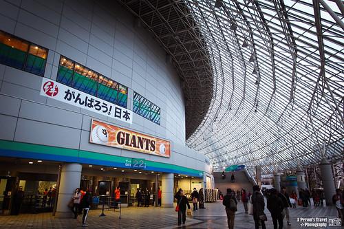 2013_Tokyo_Japan_Chap4_11