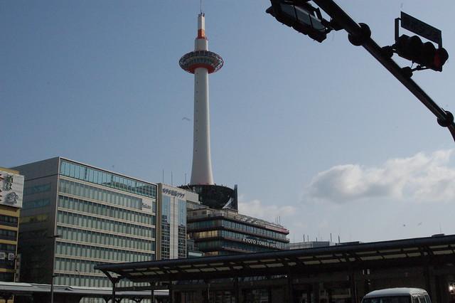 0644 - Alrededores estación de Kyoto