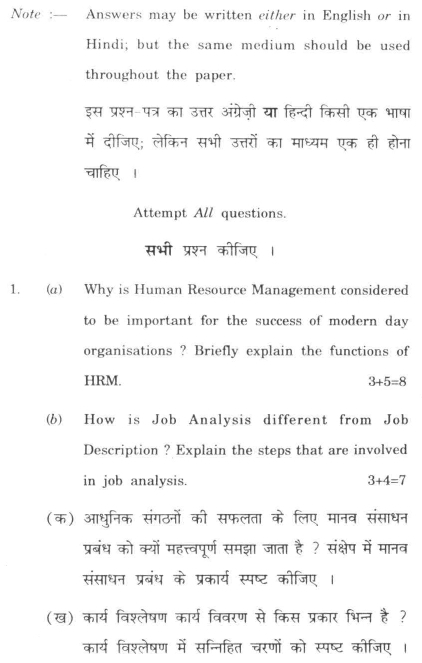 DU SOL: B.Com. (Hons.) Programme Question Paper - Human Resource Management - Paper XXVII