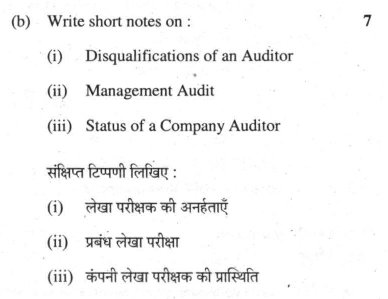 DU SOL B.Com. (Hons.) Programme Question Paper - Auditing - Paper XIV(B)