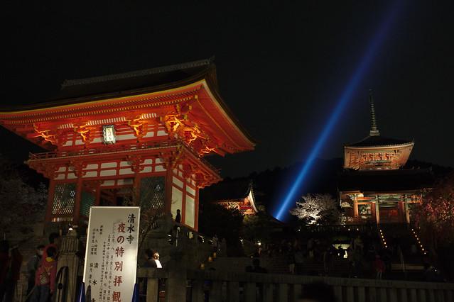 1112 - Nara