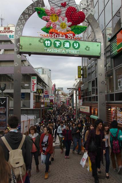 1145 - Harajuku