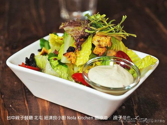 台中親子餐廳 北屯 紐澳良小廚 Nola Kitchen 戲沙池 29