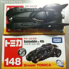 DREAM-TOMICA-02